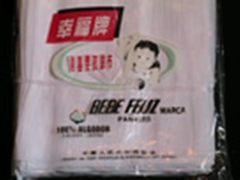 Comprar Pañales de algodón