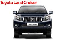 Comprar Automovil Toyota Land Cruiser