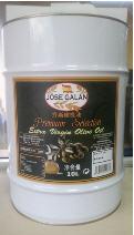 Comprar Aceite de orujo de oliva marca jose galan
