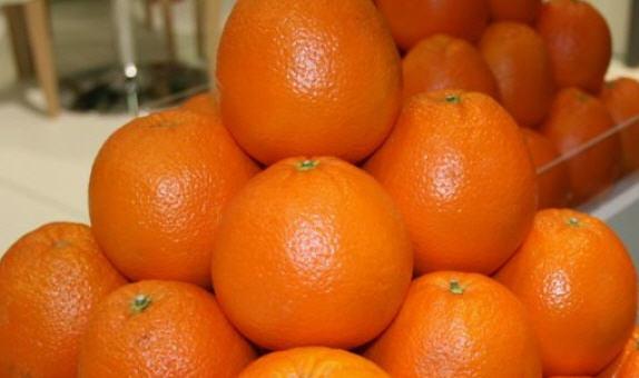 Comprar Oranges