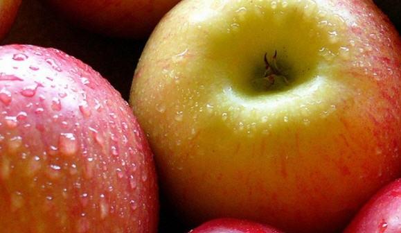 Comprar Apples