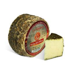 Comprar Sheep Cheese Rosemary