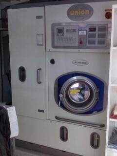 Comprar Оборудование для химчистки , прачечной.