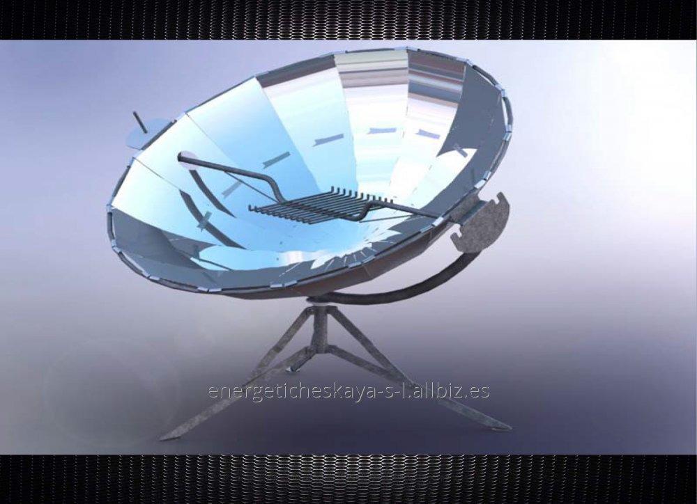 Comprar Cocina solar 45 cm
