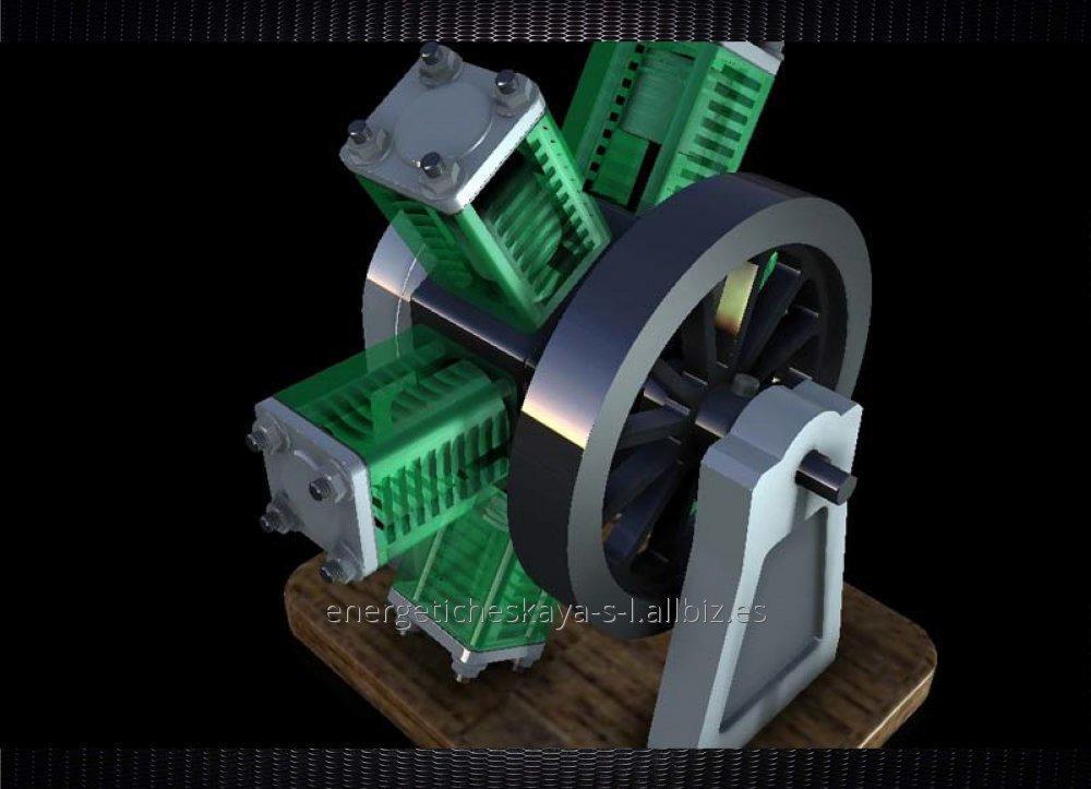Comprar Motor magnético de 1kw y 90 rpm