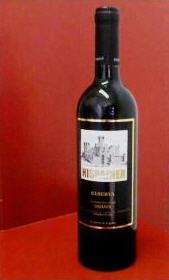 Comprar Reserve Hispainer Grand 2003, Special edition. Cabernet Sauvig, Merlot & Tempranillo.