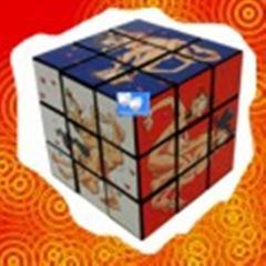 Cubo Rubic Kamasutra