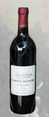 Vino Campo Royero
