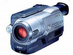 Video camara Sony Hi 8 CCD-TR 748 E