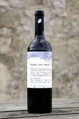 Вино Примерс Винс Negres