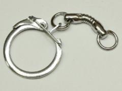 Llavero cadena