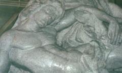 Escultura de la Piedad