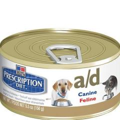 Comida humeda hill's prescription diet canine/feline a/d 156 gr