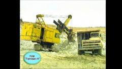 Zeolita 74% mineral ecológicamente limpios