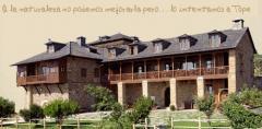 Bodegas y viñedos PALACIO DE CANEDO
