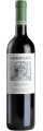 Vino Arrayán Petit Verdot