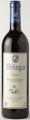 Vino Briego Roble
