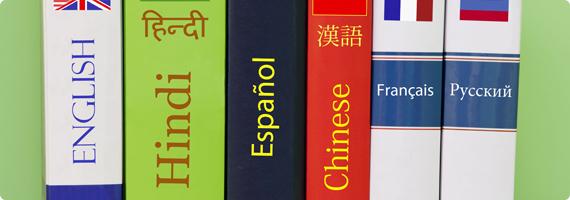 Pedido Traducciones Ruso, Chino, Ingles