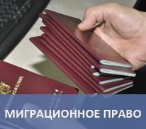 Pedido Юридические услуги в Барселоне на русском языке
