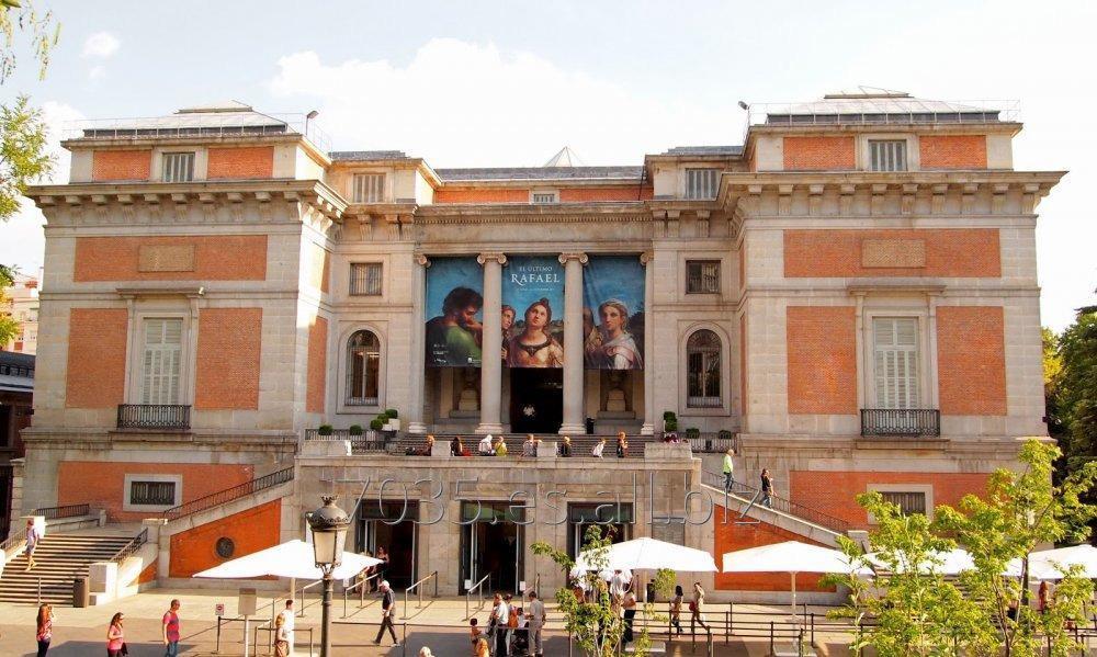 Pedido Музей Прадо