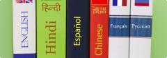 Traducciones Ruso, Chino, Ingles