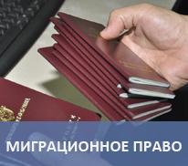 Юридические услуги в Барселоне на русском языке